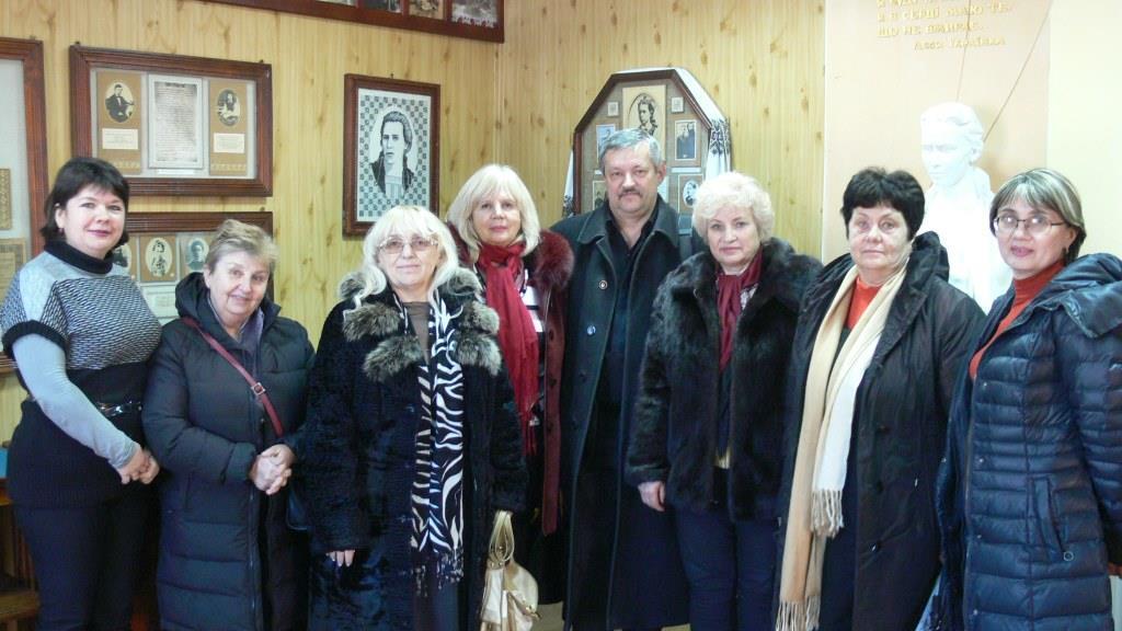 Музей члени союзу жінок
