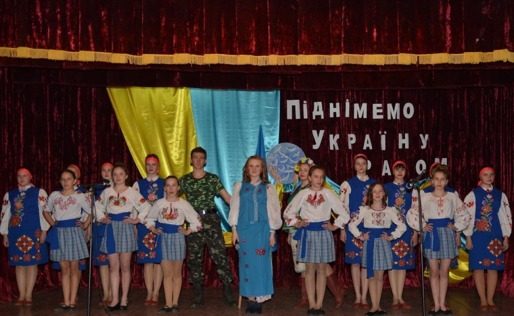 Танцювальний колектив Юність керівник С. Таран