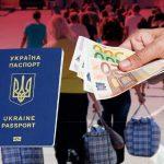 Чому українські заробітчани масово залишаються жити за кордоном