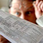 Не втратьте свідомість: «Кременчукгаз-Трейдінг» оприлюднив місячну ціну на газ у жовтні